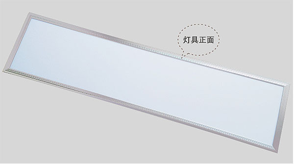 Led drita dmx,Drita e panelit,48W Ultra thin Led dritë e panelit 1, p1, KARNAR INTERNATIONAL GROUP LTD