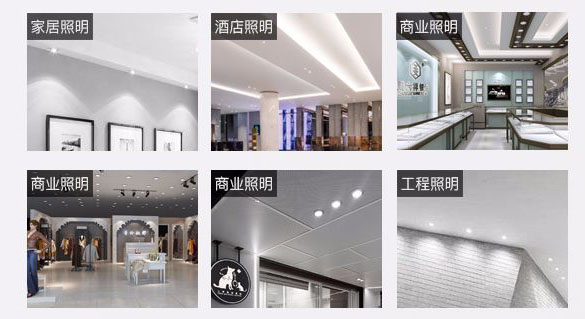 Guangdong taʻitaʻia le fale gaosi oloa,taʻitaʻia le malamalama,Saina 5w toe faʻaaogaina Led downlight 4, a-4, KARNAR INTERNATIONAL GROUP LTD